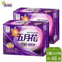 五月花三層衛生紙 頂級蓬厚柔3層抽取衛生紙100+10抽*24包*2袋-玫瑰果油(48包)