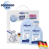 德國 sanosan 珊諾 baby沐浴澎澎超值組(500+200ml)