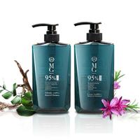 【MG瑪格諾莉雅】〈買一送一〉95%天然植萃低敏香氛洗髮精  控油|止癢|抗屑|強健髮根|香水洗髮精|嚴重敏感頭皮者適用