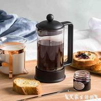 咖啡壺 bodum波頓法壓壺過濾杯歐洲進口沖茶器具套裝辦公家用手沖咖啡壺
