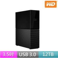 【WD 威騰】My Book 12TB 3.5吋外接硬碟(WDBBGB0120HBK-SESN)