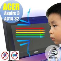 【Ezstick】ACER A314 A314-32 防藍光螢幕貼(可選鏡面或霧面)