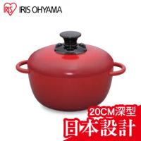 【IRIS OHYAMA 愛麗思歐雅瑪】多用途無水調理鍋20cm深型 GMKS-20D(陶瓷塗層/IH用/直火用)