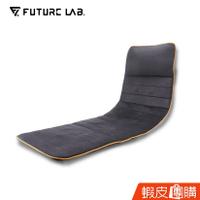 【未來實驗室】8D 極手感按摩墊 肩頸按摩 全身按摩 按摩器 按摩墊(團購)