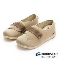【MOONSTAR 月星】Pastel介護鞋(卡其)