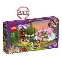 【LEGO 樂高】Friends 大自然豪華露營 41392 角色扮演 女孩(41392)