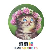 【PopSockets 泡泡騷】二代 PopGrip 美國 No.1 時尚手機支架(黛安娜)