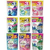 【領券滿額折50】日本P&G寶僑 洗衣球 ARIEL洗衣膠球全新配方 雙十同慶整點特賣 10/06 17:00 開賣