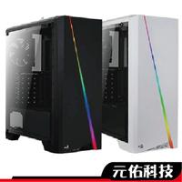 AeroCool 愛樂酷 Cylon 賽隆 PRO 全透側 ARGB ATX 電腦機箱 黑色 白色 電腦機殼
