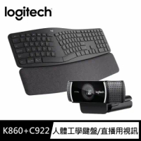 【Logitech 羅技】C922 Pro Stream 網路視訊攝影機 + Ergo K860人體工學鍵盤