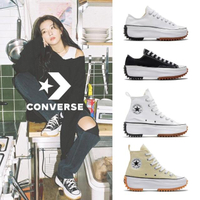 【CONVERSE品牌旗艦店】RUN STAR HIKE 低筒 男款 女款 休閒鞋 2款任選(168816C 168817C)
