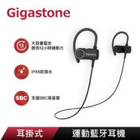 【Gigastone 立達國際】GB-6420B 耳掛式運動藍牙耳機(藍牙V4.2 音樂不間斷/支援iPhone12)