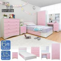 【南亞塑鋼】貝妮3.5尺粉色房間6件組(床頭片+抽屜床+床頭櫃+斗櫃+化妝台+衣櫃)