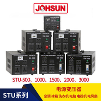 變壓器 2kva 功放變壓器 220V轉110V 110轉220V日本電壓2000W 電源轉換器 mks阿薩布魯