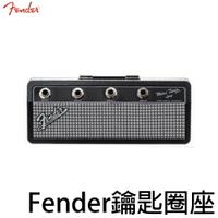 【非凡樂器】Fender 經典音箱頭 鑰使圈座公司貨