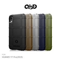 強尼拍賣~QinD HUAWEI Y7 Pro(2019) 戰術護盾保護套 背殼 TPU套 手機殼 保護殼 鏡頭保護