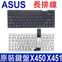ASUS 華碩 X450 X451 長排 筆電 中文鍵盤 X451C X451CA X451E X451M X451MA X451V X451MV X452C X452CP X452E X452EA X452EP X452L X452LD X453 X452M X452MD X452MJ X452V X453S X452VP X453SA X453M X453MA X454 X455 X455L X455LD X455LF X456 X456U X456UJ