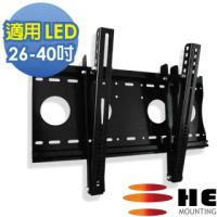 【HE Mountor】26-40吋液晶/電漿電視 可調式壁掛架(H4030F)