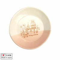Hello Kitty日製遊學趣造型雙色陶瓷小圓盤/盤子/陶瓷盤/瓷盤