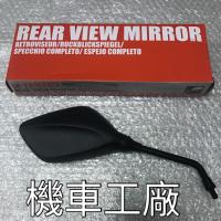 機車工廠 山葉 RS RS100 照鏡 後視鏡 手鏡 YAMAHA 正廠零件