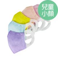 【GRANDE 格安德】兒童立體醫用口罩50入(藍/紫/橙/黃/粉紅 任選)