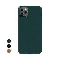 【UNIU】CUERO 皮革保護殼 for iPhone 11 Pro Max