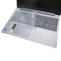 【Ezstick】Lenovo IdeaPad L3i L3 15IML 奈米銀抗菌TPU 鍵盤保護膜 鍵盤膜