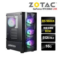 【NVIDIA】R5六核{枷蘿}RTX3060-12G獨顯電玩機(R5-5600X/微星B550/16G/512G_SSD)