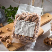 【台灣上青】越南超大顆鹽炒帶皮腰果400克*1包組(團購美食)