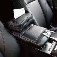 【3D】中央扶手裝置袋+面紙盒套(Tesla/Toyota/ MAZDA)