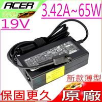 ACER (原廠薄型)充電器-19V,3.42A,65W,ES1-111,ES1-421,E3-111,E5-410G,E5-411G,E2-421P,E5-421G,E5-422G