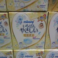 好市多Costco代購-Moony滿意寶寶溢乳墊/母乳墊36片*4包(144片)有單包售 #288869