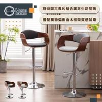 【E-home】Zona若娜曲木扶手吧檯椅-二色可選(吧台椅 高腳椅)