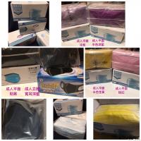 羊耳朵書店*口罩家族/淨新成人平面/3D口罩淨新口罩.台灣製造 (勁黑/淡藍/淨白/淡紫/淺黃/粉紅/撞色 鐵灰藍)