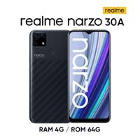 【realme】narzo 30A G85超大電量遊戲機-鐳射黑(4G+64G)