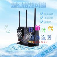 【保固三年】華碩RT-AC66/AC68U/AC87U/AC56/AC5300/AC15EX6200路由器散熱風扇