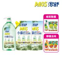 【泡舒】洗潔精1000g+補充包800gX2(綠茶/檸檬 洗碗精兩款任選)