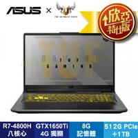 【雙11限定款 筆電高興價】1TB HDD硬碟大容量 ASUS TUF Gaming A17 FA706II-0021A4800H 幻影灰華碩薄邊框軍規電競筆電/R7-4800H/GTX1650Ti 4G/8G/512G PCIe+1TB HDD/17.3吋FHD 120Hz/W10/含ASUS TUF 電競滑鼠及TUF電競後背包