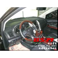 BSM|專用仿麂皮避光墊|Lexus RX mk2 _ RX330 RX350 RX400H 專用版型