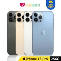 「現貨」」Apple iPhone 13 Pro 256G 6.1吋手機