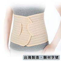 【Fe Li 飛力醫療】HA系列 全扣式束腹帶/護腰-加強型(H02-醫材字號)