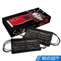 CSD中衛 x 謝金燕姐姐 聯名款蕾絲口罩1盒入(10片/盒)  現貨 蝦皮直送