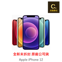 Apple iPhone 12 64G 6.1吋 空機 【吉盈數位商城】歡迎詢問免卡分期