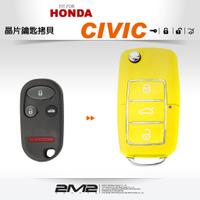 【2M2 晶片鑰匙】HONDA CIVIC K8 本田 喜美 摺疊款彈 跳式遙控器 汽車晶片鑰匙拷貝