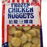 紅龍雞塊 麥當勞雞塊 好市多雞塊 氣炸鍋必備食材