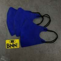 台灣製現貨秒出 立體醫療口罩 鼻恩恩BNN 3D立體 (深寶藍色)  幼幼醫療口罩 50入/盒  V系列SS尺寸