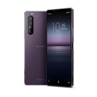 Sony Xperia 1 II 8G/256G 5G 6.5吋三鏡頭智慧機 (紫)【優質實展機-保固至2021/9】