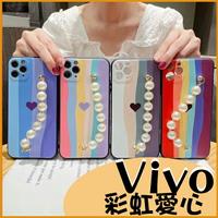 彩色愛心|Vivo V21 5G Y20s X50 Pro X60 防摔手腕帶殼 鏡頭精準孔 浮雕背板 多彩 手機殼  愛心保護殼
