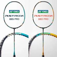 ※♥新品yonex尤尼克斯天斧88D PRO 88S PRO羽毛球拍全碳素耐打正品