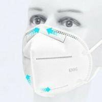 五層防護kN95口罩防塵口罩 台灣出貨 專業防塵簡易包裝,非醫療防疫口罩